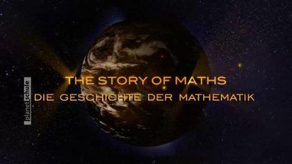 Geschichte Der Mathematik - 2v4 - Die Genies Des Ostens - 2008 - By ARTBLOOD