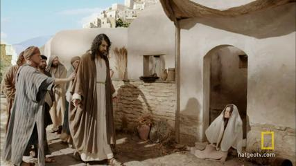 The Jesus Mysteries - National Geographic